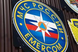 Региональное МЧС заявило о плохой работе дежурно-диспетчерских служб в муниципалитетах