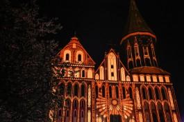 В Кафедральный собор Калининграда привезут картину Кандинского стоимостью более миллиарда рублей