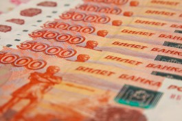 В 2020 году объём закупок без проведения торгов в Калининградской области вырос в 6,5 раз