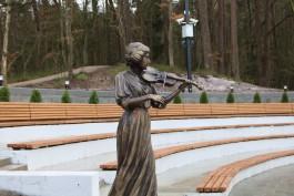«Ростелеком» установил видеонаблюдение и Wi-Fi в новом парке в Светлогорске