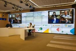 Калининградская область вновь лидирует в рейтинге финансовой грамотности регионов России