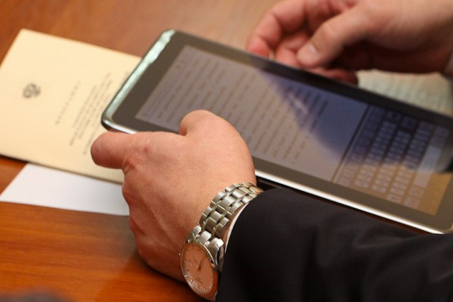 Облдума приняла закон оконтроле задеятельностью чиновников всоциальных сетях
