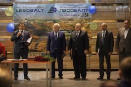 Компания «Лесобалт» поздравила сотрудников с профессиональным праздником