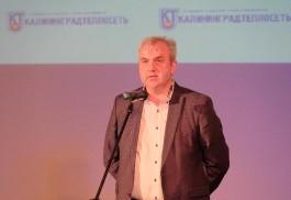 Глава «Калининградтеплосети»: На замену магистралей необходимо тратить по 740 млн рублей в год