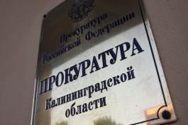 Прокуратура проводит проверку по факту осквернения воинских захоронений в Калининграде
