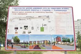 На Солнечном бульваре установят городскую мебель от калининградских производителей