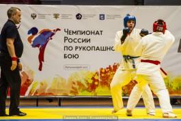 «Только трое»: в калининградском чемпионате России по рукопашному бою победила сборная ЦФО