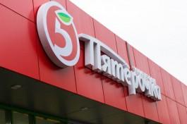 «Пятёрочка» определилась с четырьмя адресами магазинов в Калининградской области