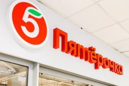 Крупнейший в России продуктовый ретейлер X5 подписал соглашение о сотрудничестве с калининградским правительством