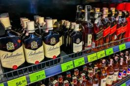 «Повлиять на цены»: Калининградской области разрешили заняться маркировкой импортного алкоголя
