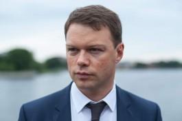 Артур Крупин увольняется из администрации Калининграда