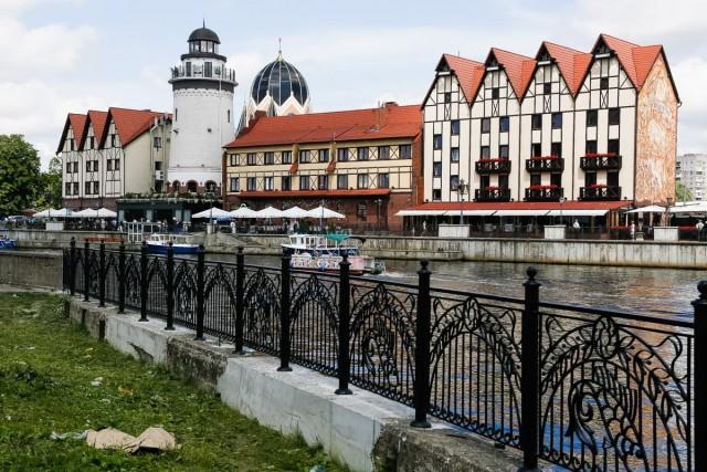 Прошедший май в Калининграде стал самым холодным с 1991 года
