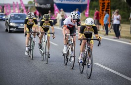 Калининградский велогонщик выиграл всероссийские соревнования в Крыму