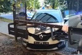 Калининградская полиция опубликовала видео ДТП, где «Рено» въехал в остановку с людьми