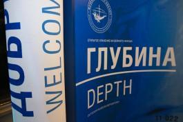 В Музее Мирового океана в Калининграде посетителям покажут монстров морских глубин