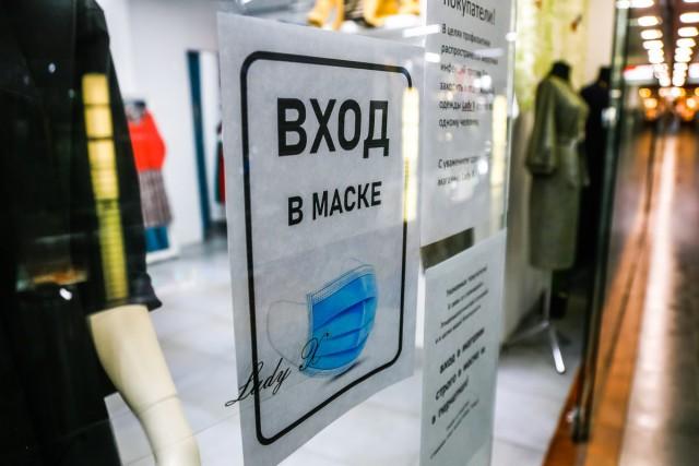 За неделю в Калининградской области составили 15 протоколов за нарушение коронавирусных ограничений