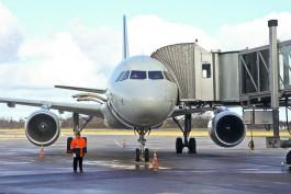Врио губернатора: Неиспользованные субсидии на авиаперевозки в Калининград — это позорище!
