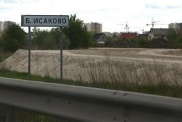 Суд признал незаконной продажу участков на берегу пруда в Большом Исаково