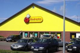 Польской «Бедронке» грозит штраф в 200 тысяч злотых за обман покупателей