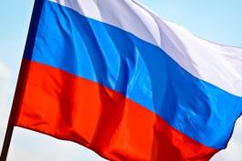 Агентство Fitch подняло кредитный рейтинг России с «негативного» до «стабильного»