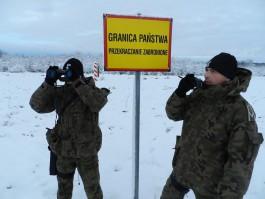 Двоих туристов оштрафовали за попытку сфотографировать российско-польскую границу