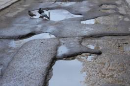 Суд обязал горадминистрацию провести ремонт четырёх улиц в Калининграде