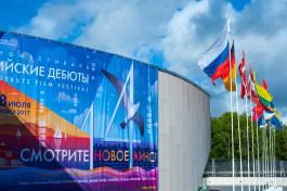 Открытие фестиваля «Балтийские дебюты» в Светлогорске пройдёт без красной дорожки
