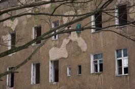 В Калининграде хотят привлечь бизнесменов к расселению аварийного жилья