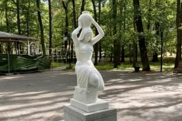 Скульптуру «Несущая воду» убрали из Лиственничного парка в Светлогорске
