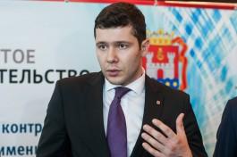 Алиханов рассказал о ротации кадров на муниципальном уровне