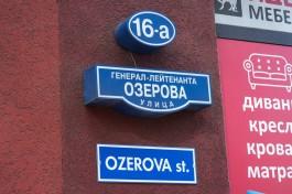 Крупин о переводе названий улиц в Калининграде на английский: Смотрится странно, но нужно гордиться