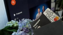 «Ростелеком» на Северо-Западе дарит новым клиентам Тинькофф 100% кешбэк