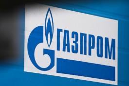 «Газпром» повторно выставил на торги недостроенную гостиницу в Зеленоградске