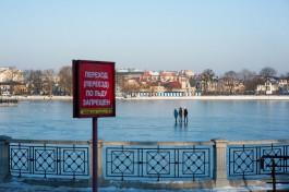 МЧС предупреждает калининградцев об опасности выхода на тонкий лёд