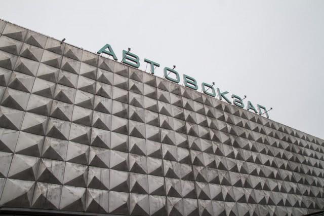 Калининградскому автовокзалу согласовали получение кредита до 12,6 млн рублей