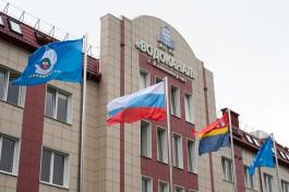 Калининградский «Водоканал» решил купить украшенные янтарём ложки и чайные наборы за 1,5 млн рублей