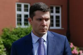 Алиханов заподозрил генподрядчика онкоцентра под Калининградом в жадности