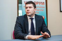 Алиханов: Новые преференции для калининградской ОЭЗ заработают не раньше 2018 года