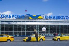 Челябинский губернатор предложил открыть рейсы в Калининград