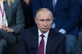 Путин выразил соболезнования в связи со смертью космонавта Леонова