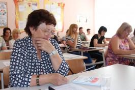 Приглашаем калининградцев на бесплатные курсы по финансовой грамотности