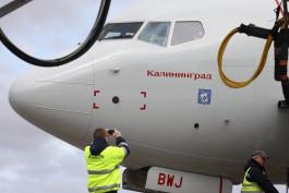 «Самолёт-город»: как в «Храброво» встречали авиалайнер «Калининград»
