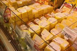 В Калининградскую область не пустили более 200 кг сыра из Швейцарии