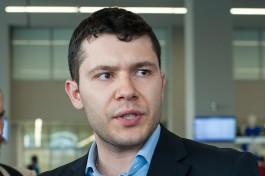 Алиханов: В аэропорту «Храброво» уже видны вещи, которые нужно переделывать