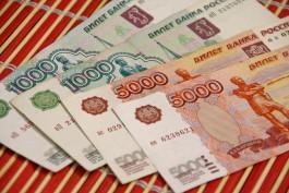 В Гусеве не выполнившую требования прокуратуры УК оштрафовали на 50 тысяч рублей