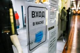 Среди новых заразившихся коронавирусом в Калининградской области 18 работников торговли и общепита