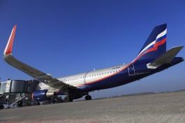 «Аэрофлот» начал продажу билетов по субсидируемым тарифам в Калининград
