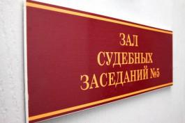 Жительница Калининграда отсудила сто тысяч рублей за упавшую на «Лексус» ветку берёзы