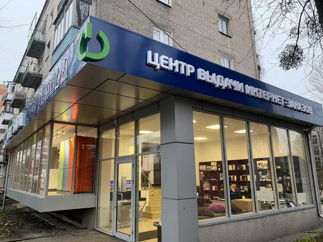 Почему в Калининграде бывает сложно купить холодильник?