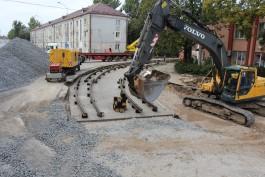 В мэрии Калининграда определили, когда закончат ремонт улицы Киевской